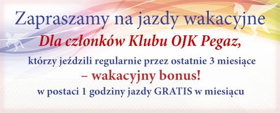 2015_Klubowicze